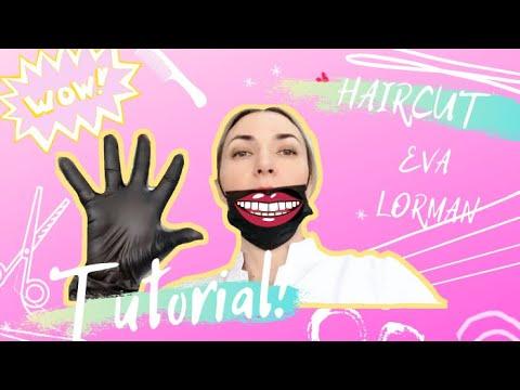 Как-выбрать-ОДЕЖДУ-для-парикмахера-Как-защитить-себя-Техника-безопасности-парикмахера-ева-лорман
